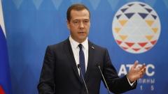 """Анкара защитава """"Ислямска държава"""", обяви Медведев"""