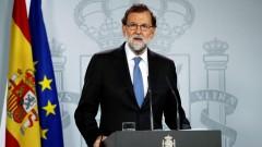 Рахой уволни каталунските власти и насрочи предсрочни избори