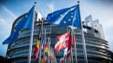 ЕП ратифицира споразумението за Брекзит
