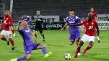 ЦСКА победи Етър с 4:0