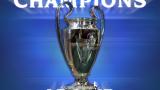 Всички резултати и класиране в групите на Шампионската лига