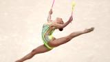 Катрин Тасева спечели бронзов медал от многобоя в Русия