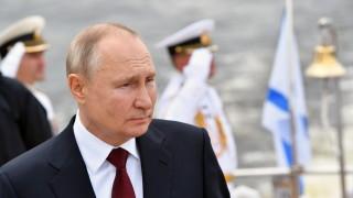 Съд в Русия осъди критичен към Путин шаман на психиатрично лечение