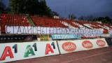 ТОПСПОРТ ви пита: Одобрявате ли затварянето на стадионите в София за публика?