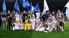 Динамо (Киев) триумфира за 15-и път с титлата на Украйна (ВИДЕО)