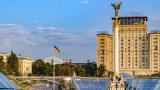 В Киев претърсиха офиси на РИА Новости и други руски медии
