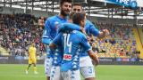 Наполи победи Фрозиноне с 2:0 като гост