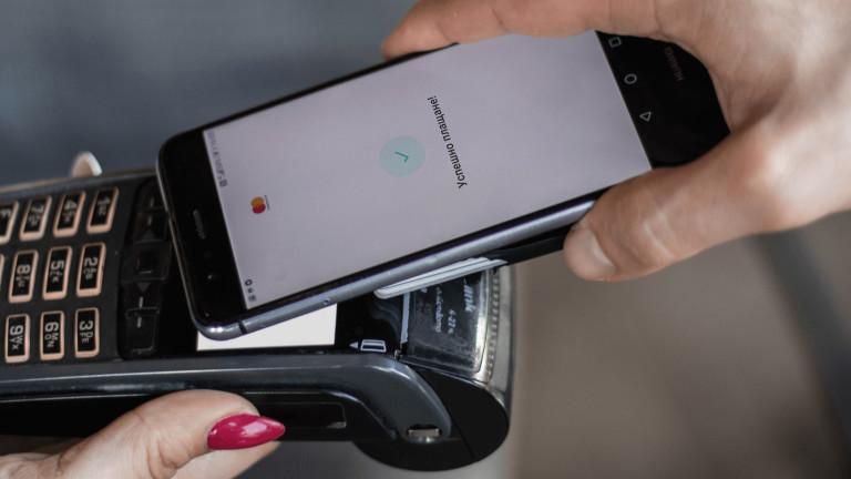 Български финтех за мобилни разплащания стъпва и в Румъния
