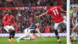 Манчестър Юнайтед загуби с 0:1 от Уест Бромич у дома