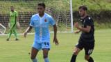 Локомотив (Пд) отново не спечели срещу тим от Северна Македония