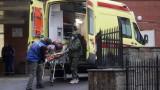 Русия пак с близо 600 починали от COVID-19 за денонощие