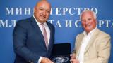 Министър Кралев се срещна с ръководството на Европейската федерация по конен спорт