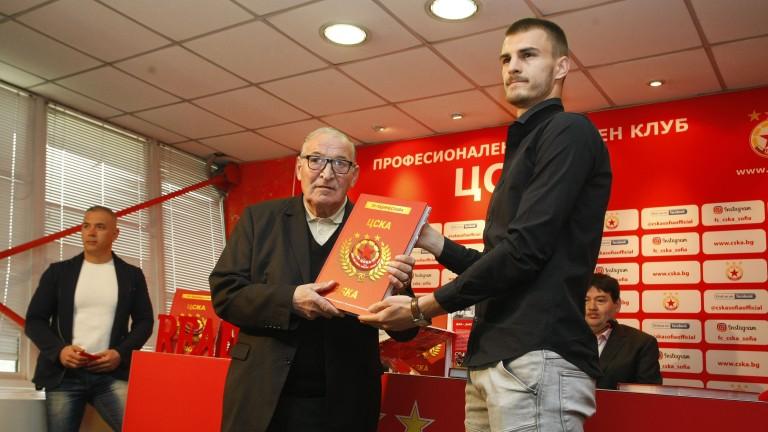 Божидар Чорбаджийски: Историята на ЦСКА се пази