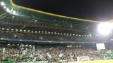 Португалският съд издаде присъди на 41 фена на Спортинг