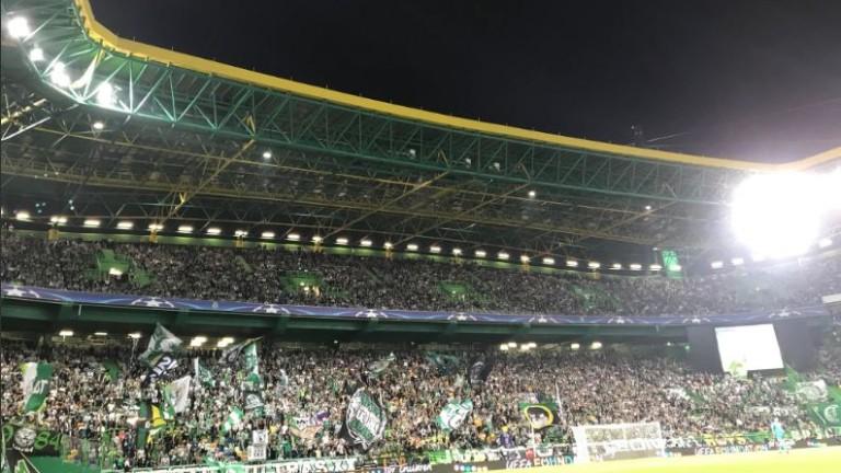 Присъди на 41 привърженици на Спортинг (Лисабон) за нападения и