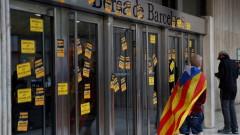 Сепаратисти блокираха пътища и жп линии в Каталуния