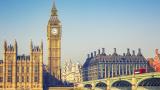 """""""Брекзит"""": Кошмар за служителите в Англия, шанс за Източна Европа и България"""