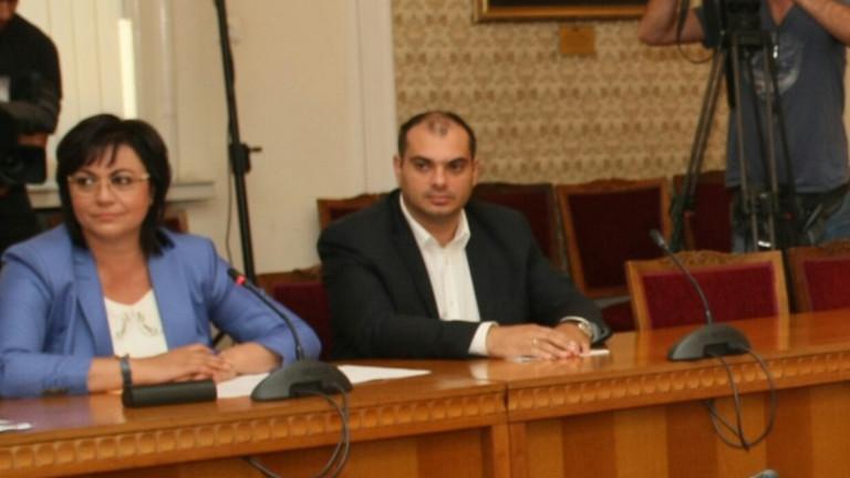 С комоцио Нинова дойде в парламента