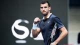 Григор Димитров победи Роберто Баутиста Агут и е на 1/8-финал в Париж
