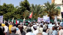 Судан преведе $335 млн. на САЩ, компенсация на семейства на жертви на терористични атаки