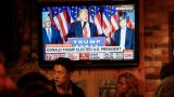 Протести в САЩ след избирането на Тръмп за президент
