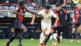 Диего Пероти под въпрос за дербито с Интер