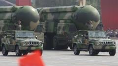 Китай отново отказва преговори с Русия и САЩ за ядрени оръжия