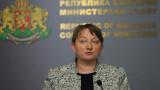 Социалното министерство търси вариант за 7000 души, оставащи без асистент