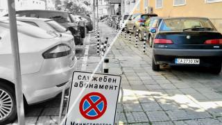 Борис Бонев гневен, че СОС не приема реформата му за паркирането