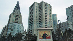 160-членна южнокорейска делегация пристигна в Пхенян