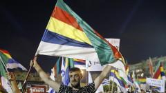 Десетки хиляди протестираха в Израел срещу закона за еврейската нация