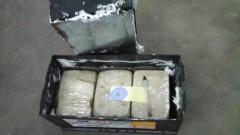 Нашенец опита да пренесе през граница 3 кг хероин в акумулатор