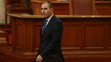 ГЕРБ отряза ДСБ за общ кандидат-президент