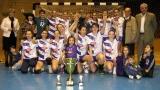Етър спечели за 13-ти път Купата на България по хандбал