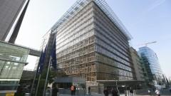 Проблеми с канализацията откриха в сградата на Съвета на ЕС за €320 милиона