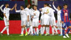 Реал (Мадрид) вкара четири безответни гола на Ейбар