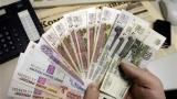 Вдигат минималната заплата в Русия с 20,7% от догодина