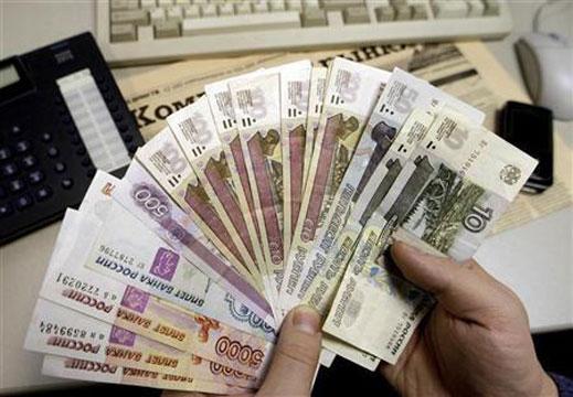 Китай е купил руски държавни облигации за около $1 млрд.