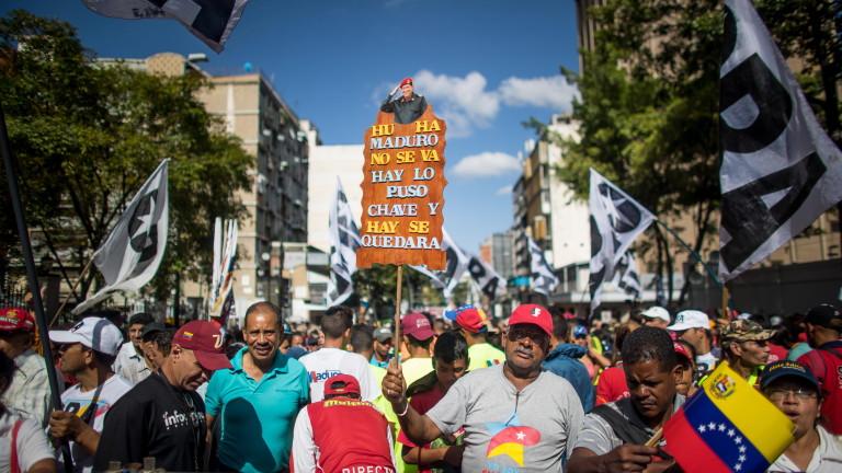 Русия обеща $6 милиарда инвестиции във Венецуела