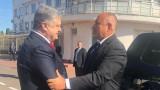 Борисов и Порошенко обсъждат сътрудничество София - Киев