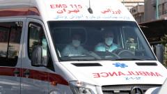 Иран също счупи рекорда за заразени с коронавируса за 24 часа