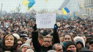 Митове и реалности за българската зависимост от Русия