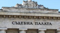 Условни присъди за братя, източили еврофондове
