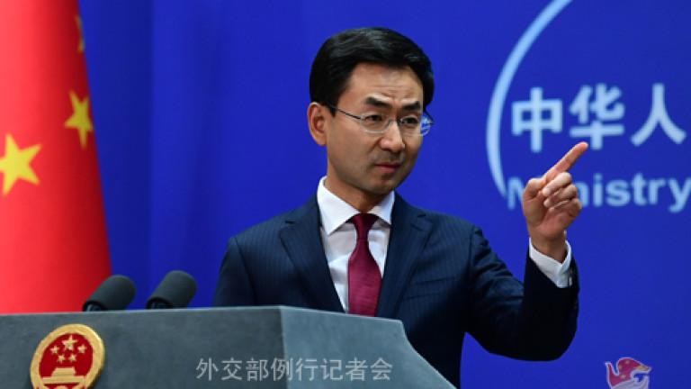 Китай обяснява за протекционизма и Г-20
