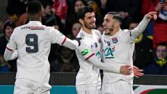 Лион победи Нант и е на 1/8-финал за Купата на Франция