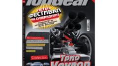 Bugatti Veyron срещу Koenigsegg CCX в Top Gear