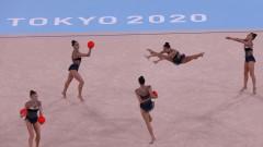 Грациите ни се класираха с първа оценка за финалите на Олимпийските игри