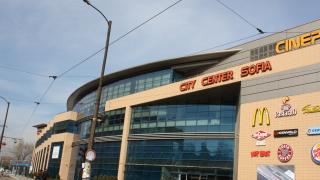 City Center Sofia умря. Да живее Park Center