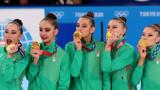 България е на 19-то място по златни олимпийски медали на глава от населението