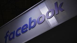 Facebook под въпрос в Ирландия след съдебно решение